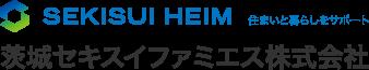 茨城セキスイファミエス株式会社
