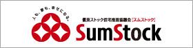 SumStock