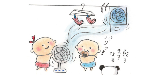 室内干は、扇風機と換気扇をフル活用